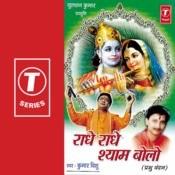 Radhe Radhe Shyam Bolo Songs