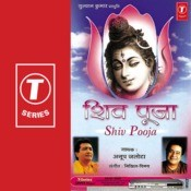 Shiv Pooja Songs