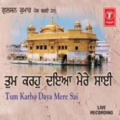 Tum Karho Daya Mere Sai Songs