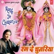 Rang De Chunariya Songs