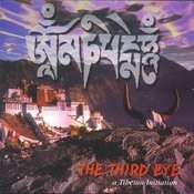 A Tibetan Initiation Songs