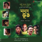 Manush Bhoot (Original Motion Picture Soundtrack) Songs