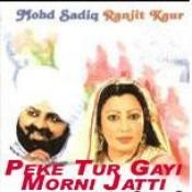 Peke Tur Gayi Morni Jatti Songs