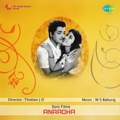 Anadha Songs