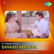 Sannayi Appanna Songs