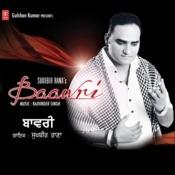 Baawri Songs