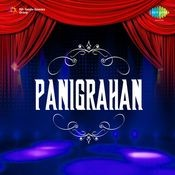 Panigrahan Drama Songs