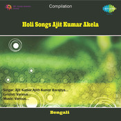 Holi Songs By Ajit Kumar Akela Songs