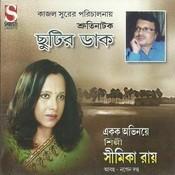 Chhutir Daak Songs
