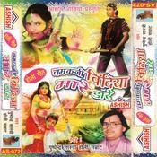 Aye Hai Re Chamakani Bindiya Song