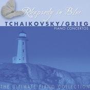Concerto For Piano And Orchestra No. 1 In B Flat Major - I. Allegro Non Troppo E Molto - Allegro Con Spirito Song