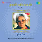 Krishnakali Ami Tarei Boli - Suchitra Mitra Songs