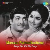 Manasu Parimalinchene - E Gayatri Hits Songs