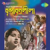 Brindabon Lila Songs