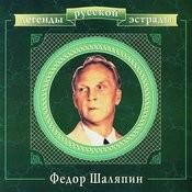 Legends Of Russian Estrada. Feodor Chaliapin (Cd2) Songs