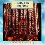 Golden Classics. 20 Masterpieces Of Organ Songs