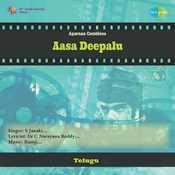 Aasa Deepalu Songs