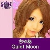 Quiet Moon(Highschoolsinger.Jp) Song