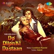 Do Dilon Ki Dastan Songs