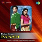 Panam Songs