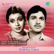 Bhaktha Vijaya Songs