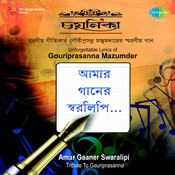 Amar Gaaner Swaralipi Tribute To Gauriprasanna Songs