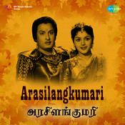 Arasilangkumari Songs