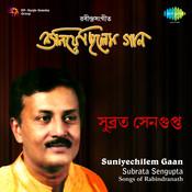 Suniyechilem Gaan - Subrata Sengupta Songs