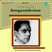 Aaragya Niketan Songs