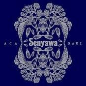 Acaraki Songs