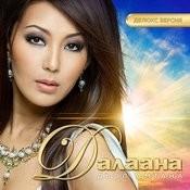 Дьол Амтана (Deluxe Version) Songs