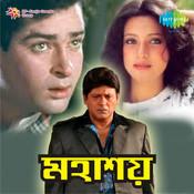 Mahashay Songs