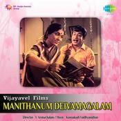 Manithanum Deivamagalam Songs
