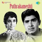 Puthrikameshti Songs