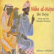Núba Al-Máya Songs