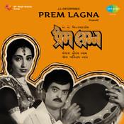 Prem Lagna Songs