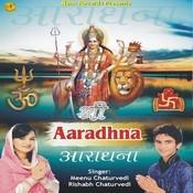 Aaradhna Songs