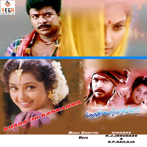 21 Best Bharathi Songs images