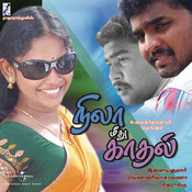 Nila Medhu Kadhal (Original Motion Picture Soundtrack) Songs