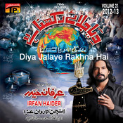 Diya Jalaye Rakhna Hai, Vol. 21 Songs