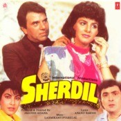 Sherdil Songs