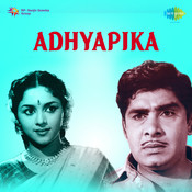 Adyapika Songs