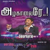 Azhagaanavare Songs