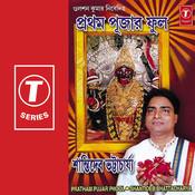 Pratham Pujar Phool Songs