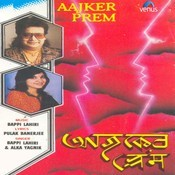 Aajker Prem- Bengali Songs
