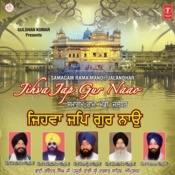 Jehva Jape Gur Naao Songs