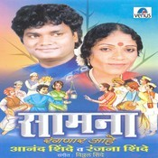 Sambhalun Chaal Pori Song