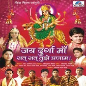 Jai Durga Maa Sat Sat Tujhe Pranam Songs
