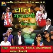 Haan Ke Chhore Song