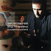 Elements Of Love Songs